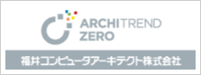 福井コンピュータアーキテクト